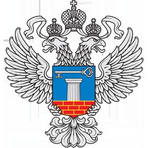 Минстрой России логотип