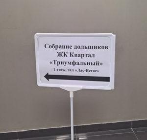 sobranie-dolshhikov-1